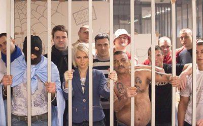 """Zašto su Domaccini podržali projekat """"Zapisi iz ćelije broj 12"""""""